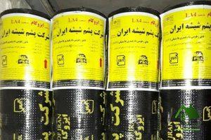قیمت ایزوگام پشم شیشه ایران