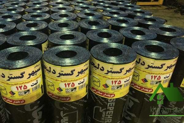 قیمت سپهر گستر دلیجان