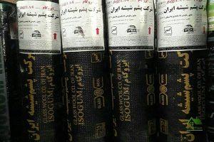 کارخانه ایزوگام پشم شیشه ایران