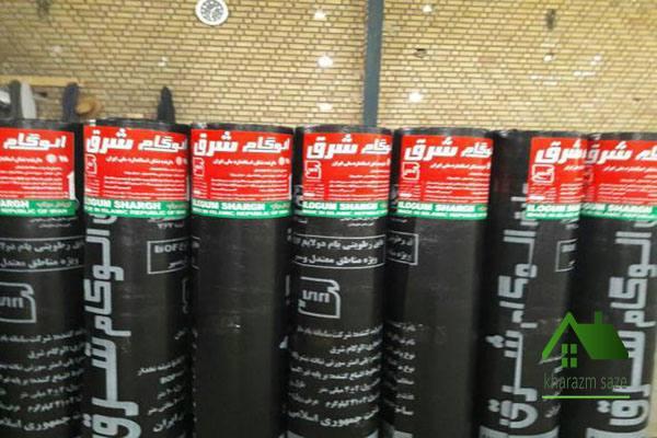 مرکز فروش ایزوگام در تهران