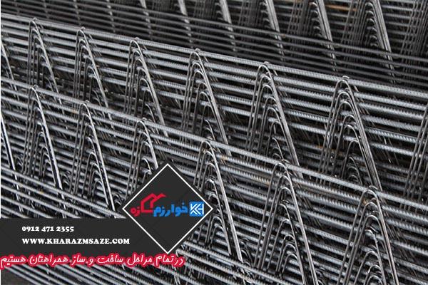 کارخانه تیرچه سازی تهران