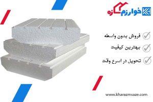 یونولیت سقفی استاندارد