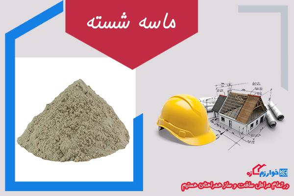 قیمت ماسه شسته در معدن
