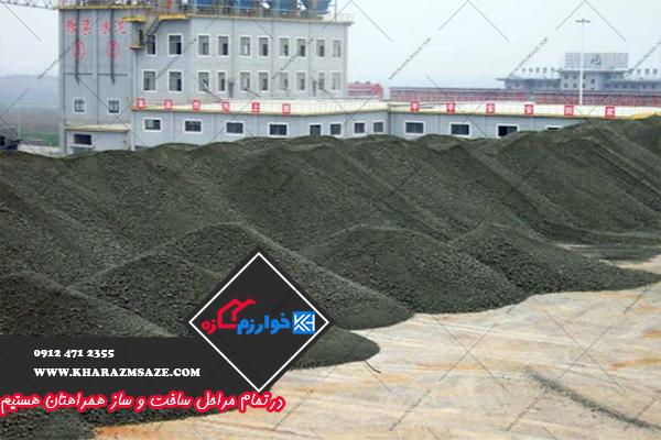 ماده اصلی برای تولید سیمان